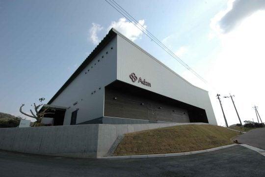 アーダン 新工場